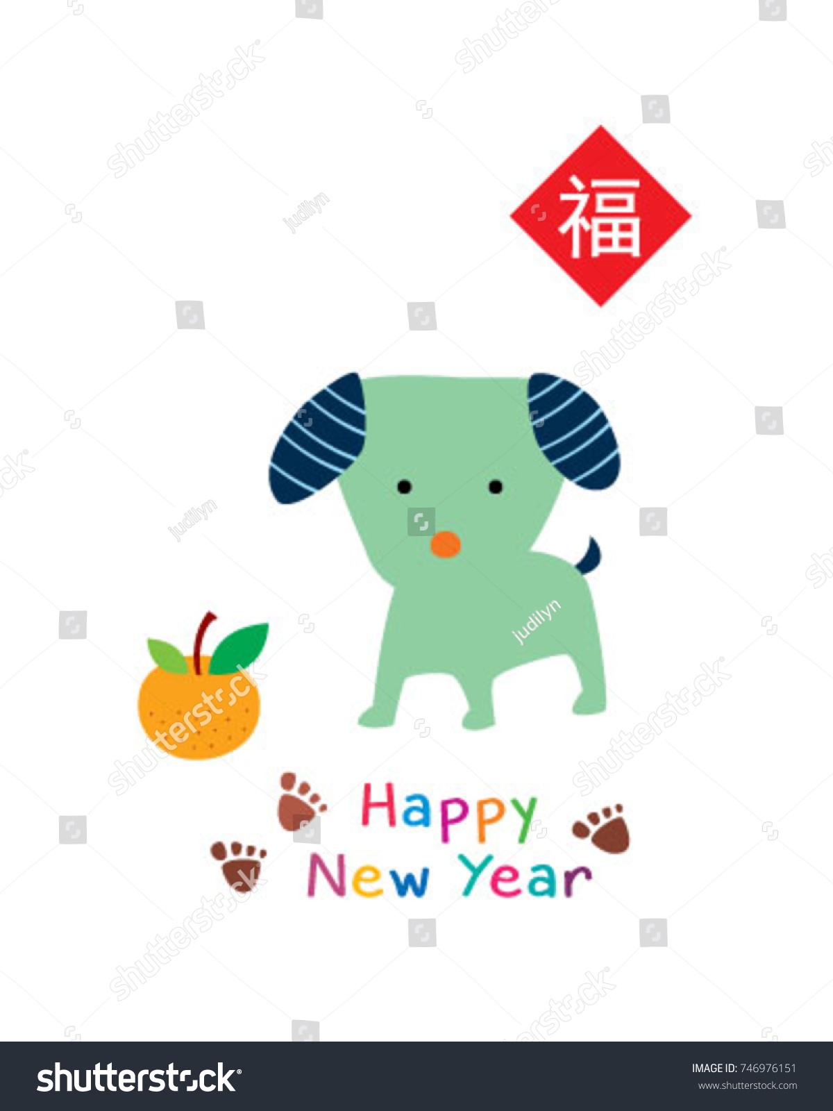Cute Puppy Happy New Year Greeting Stock Vector (Royalty Free ...