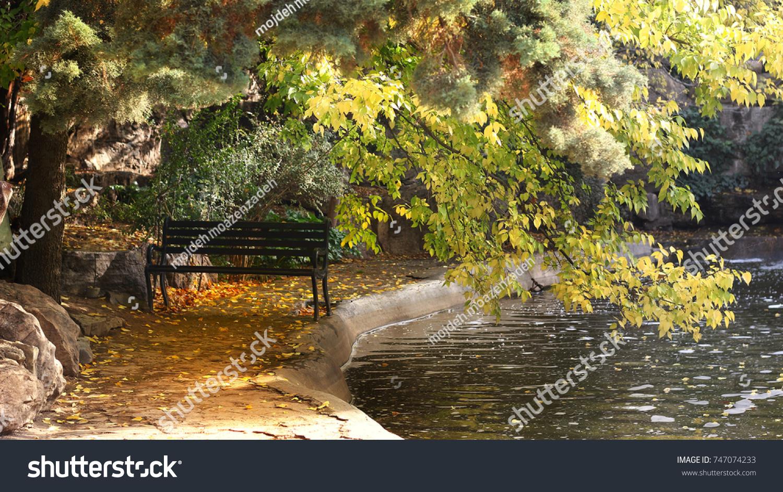 Beautiful Autumn in National Botanical Garden of Iran | EZ Canvas