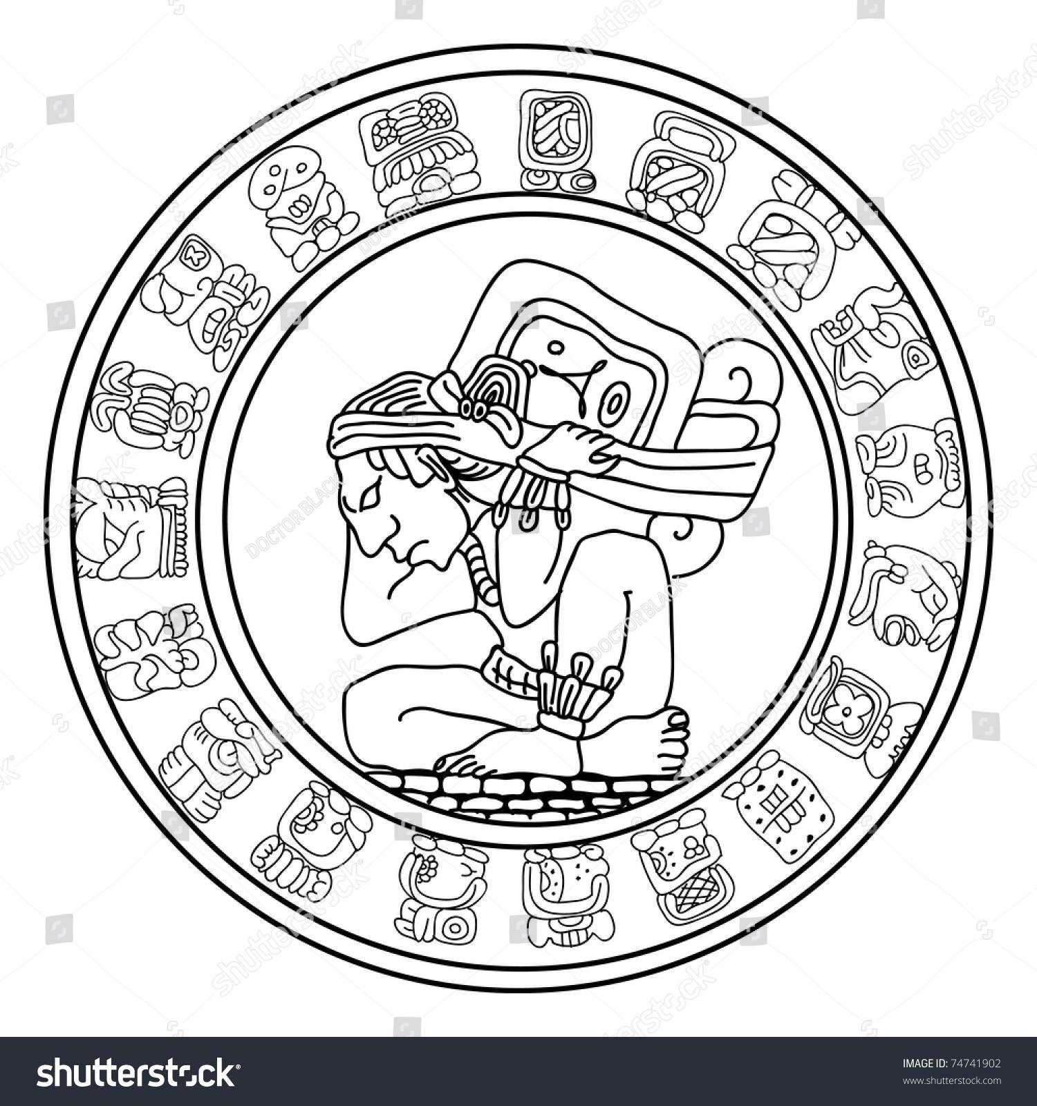 Vector maya symbol stock vector 74741902 shutterstock vector maya symbol biocorpaavc Choice Image