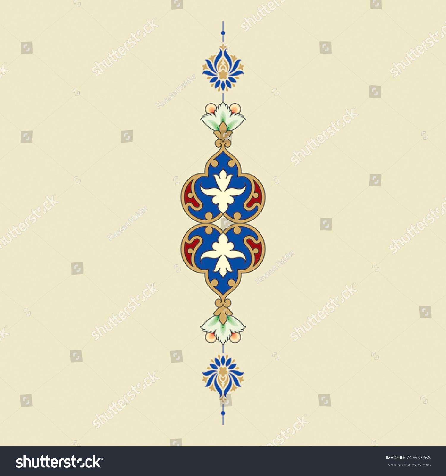 Arabic Floral Border Traditional Islamic Design Stock Vector ...