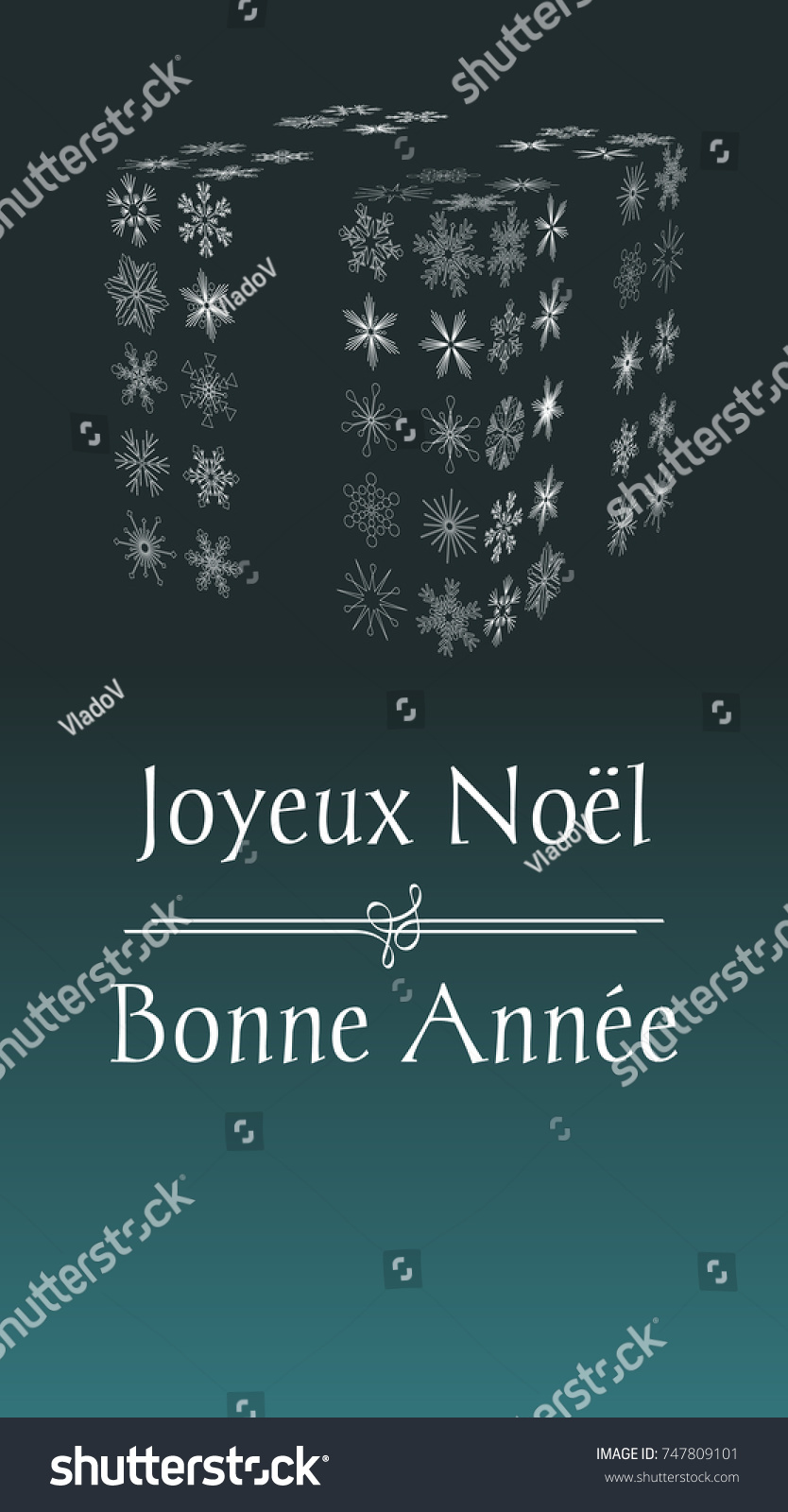 French Christmas Greeting Card Text Merry Stock Vector Royalty Free