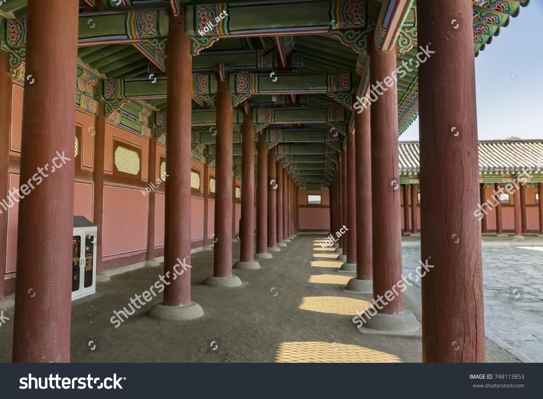 Old Palace Emperor Korea Stock Photo (Edit Now) 748113853