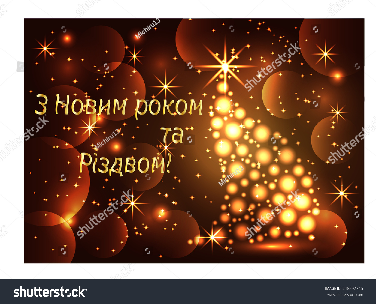 Sparkling bright dark new year christmas stock illustration sparkling bright dark new year or christmas background with a glowing christmas tree m4hsunfo