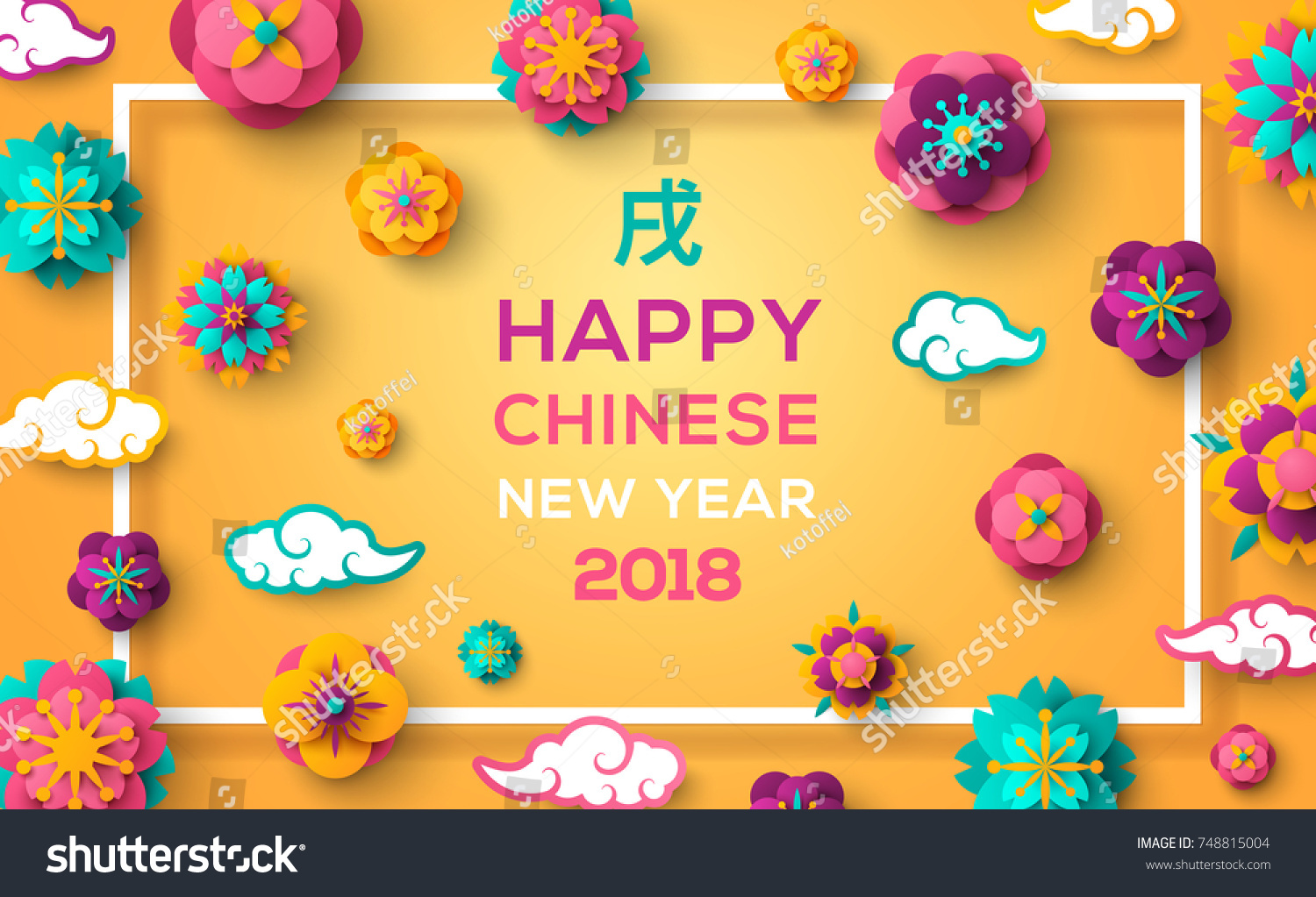 how to say chinese new year in mandarin