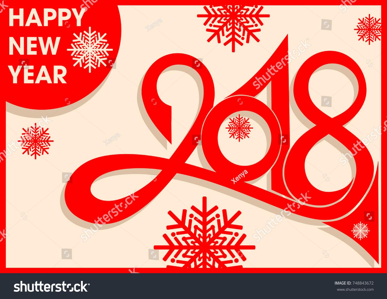 2018 Numbers New Year Greetings Vintage Stock Vector Royalty Free