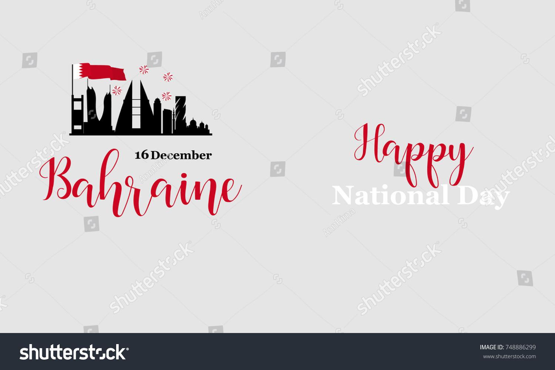 Greeting Card Bahrain National Day December Stock Vector Royalty