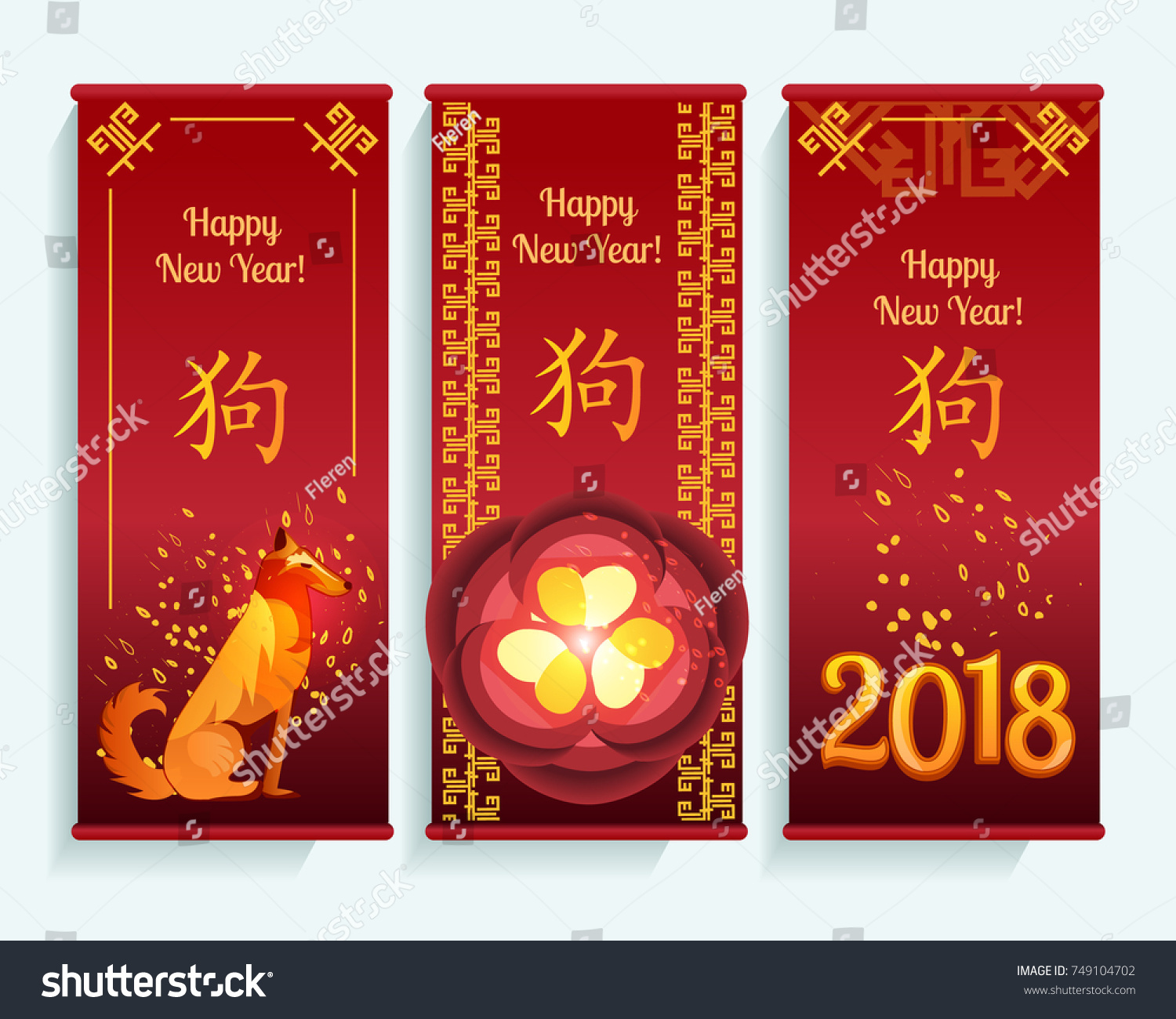 vertical banners set with 2018 chinese new year elements roll up banner stand template for