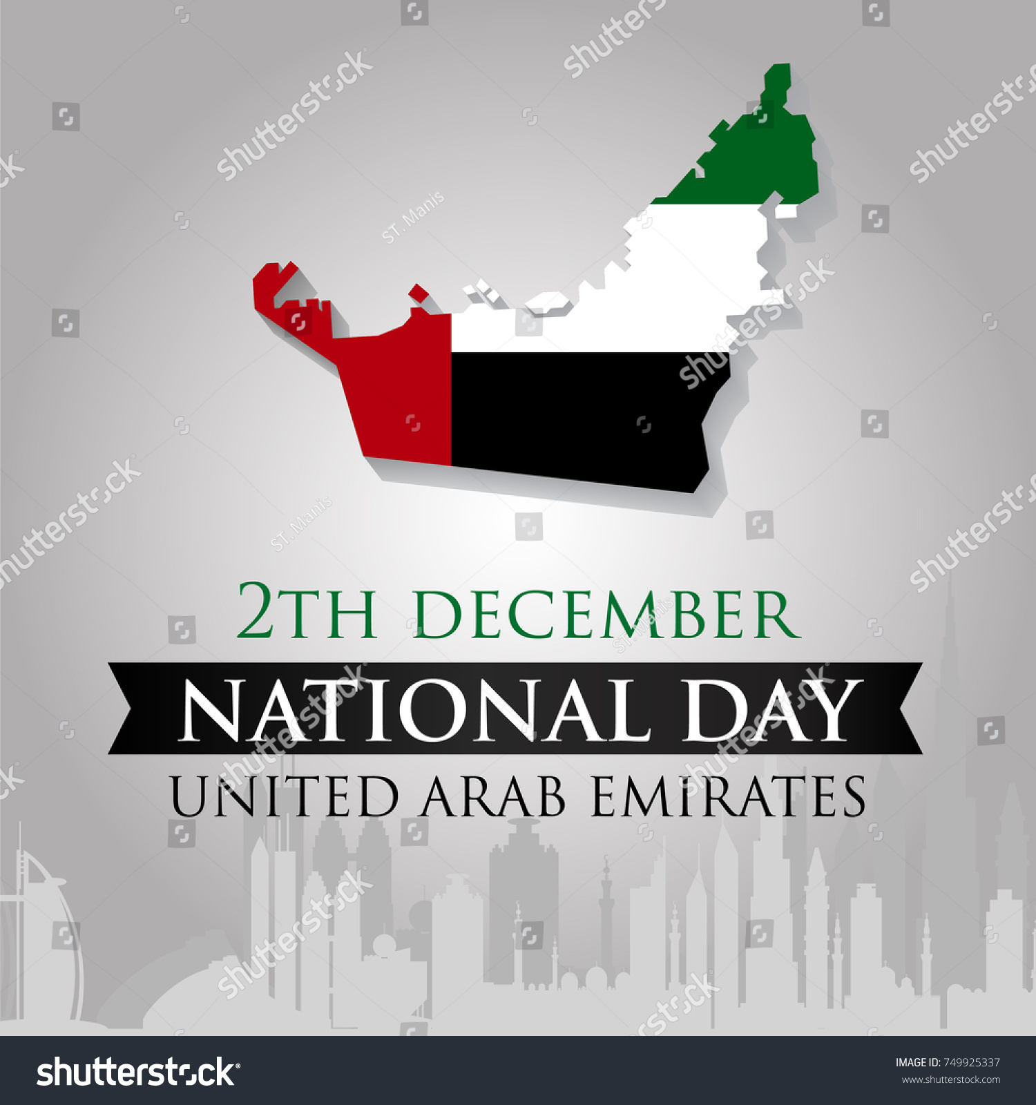 Greeting Card National Day United Emirates Stock Vector 749925337