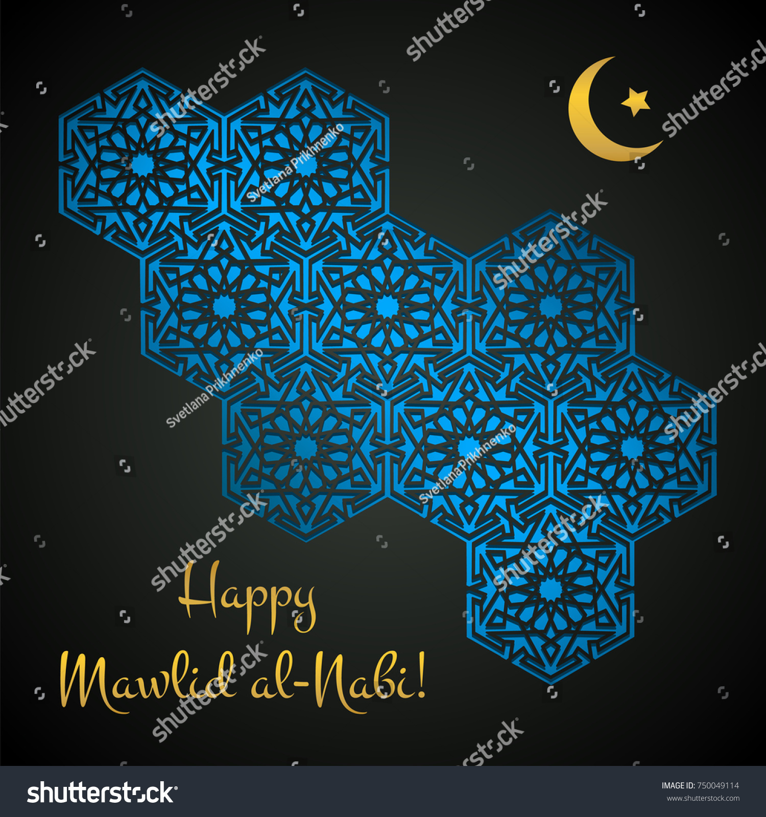 Mawlid al nabi translation prophet muhammads birthday greeting id 750049114 m4hsunfo