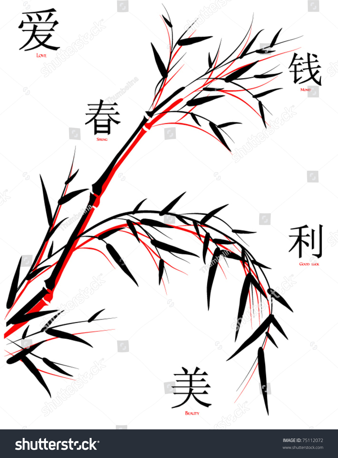 Abstract Background Bamboo Chinese Symbols Stock Vector Royalty