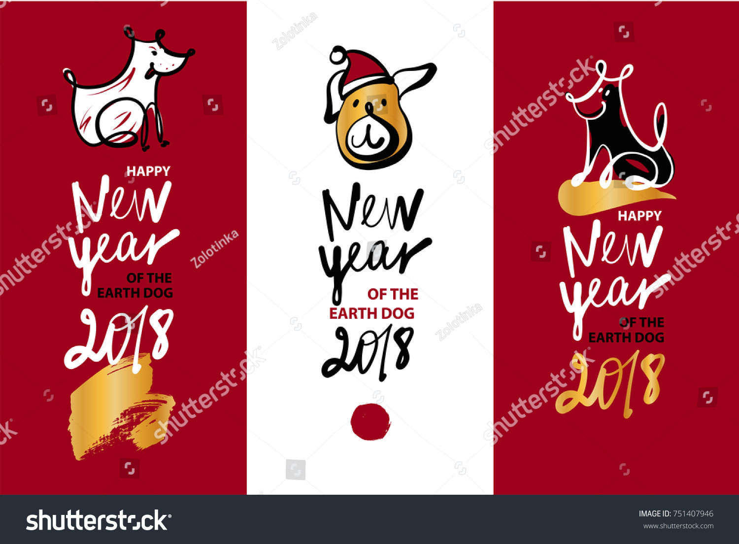 Set Three Vertical Banner Symbol Chinese Stock Vector Royalty Free