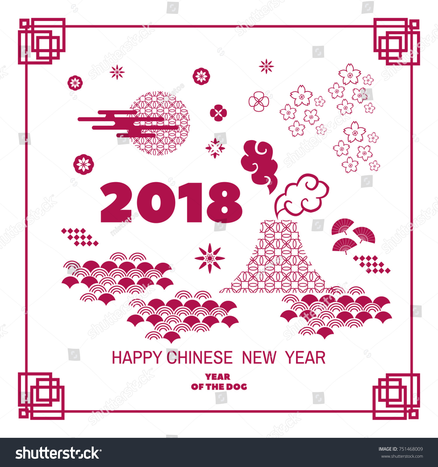 happy chinese 2018 new year template banner poster greeting postcard with asian elements