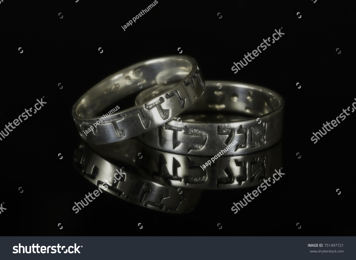 Two Silver Wedding Rings Words Song Stock Photo 751497721
