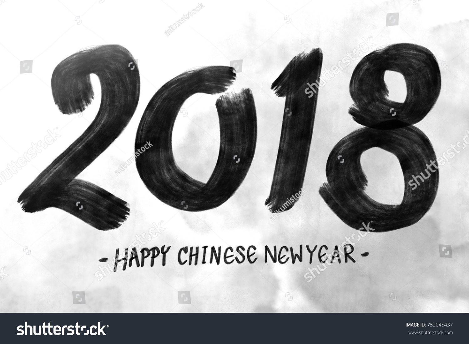 2018 happy new year number drawing style for add text above