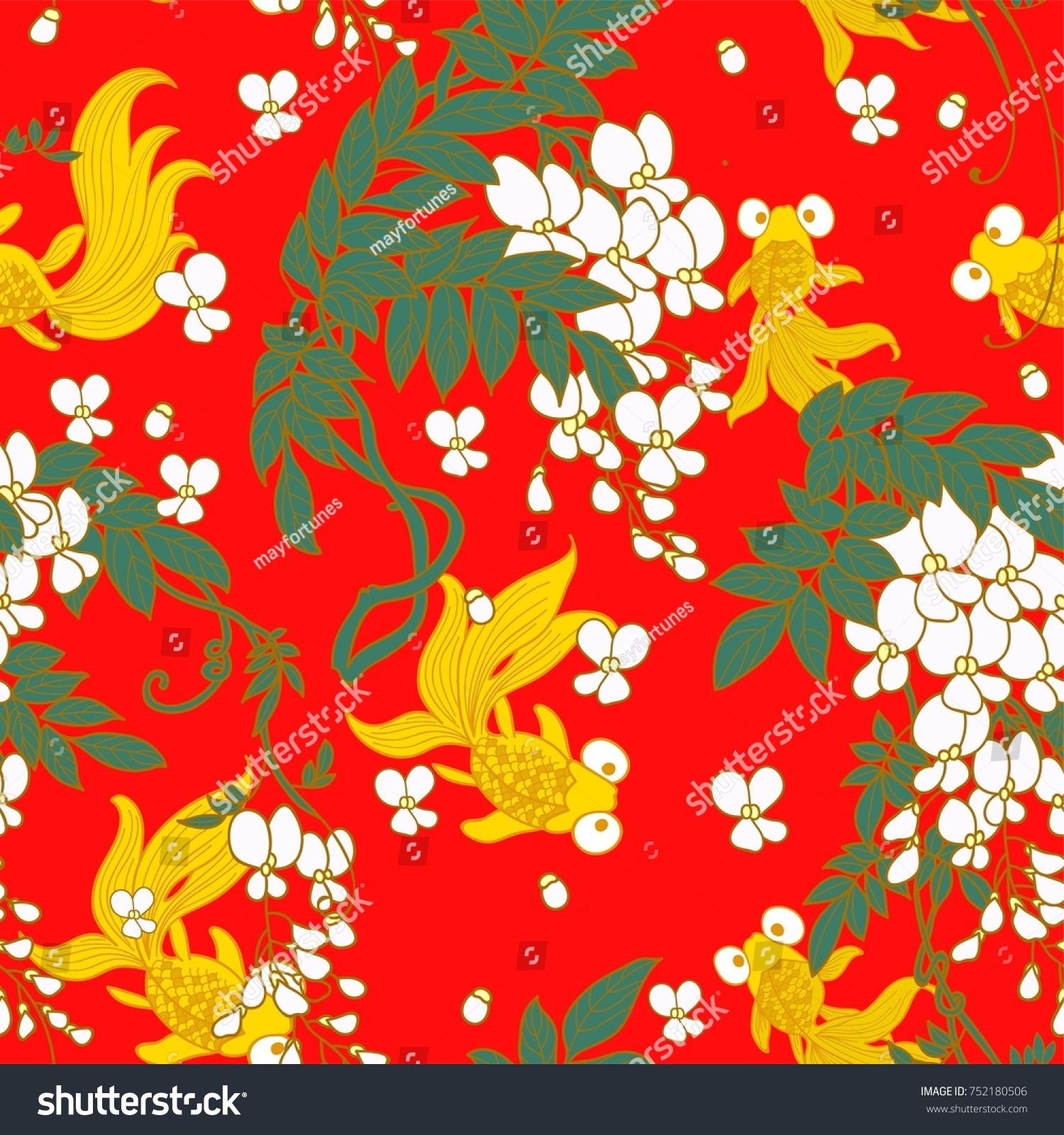 Goldfish Popular Symbols Chinese Art Their Stock Vector Royalty