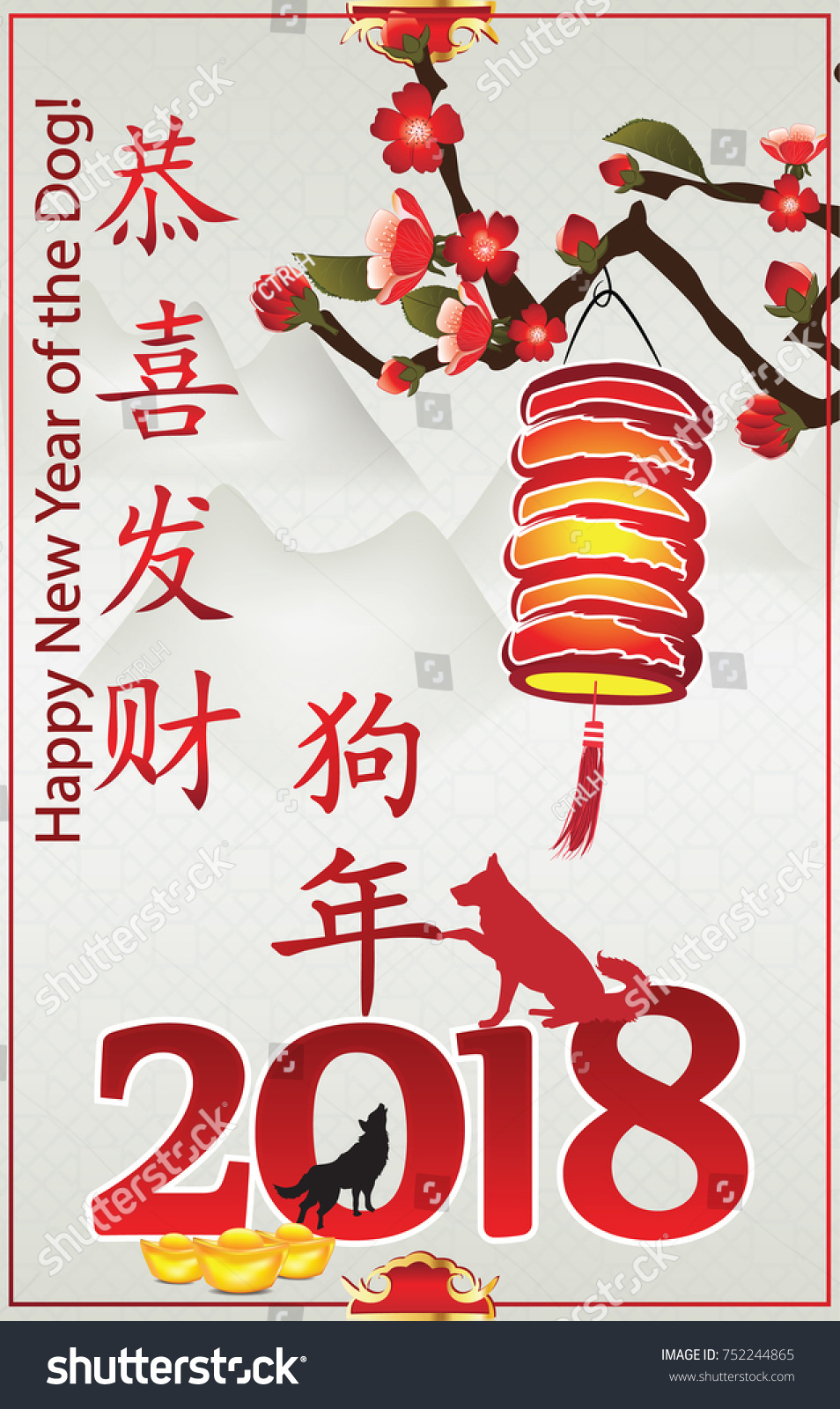 happy chinese new year greeting card with text in chinese and english ideograms translation