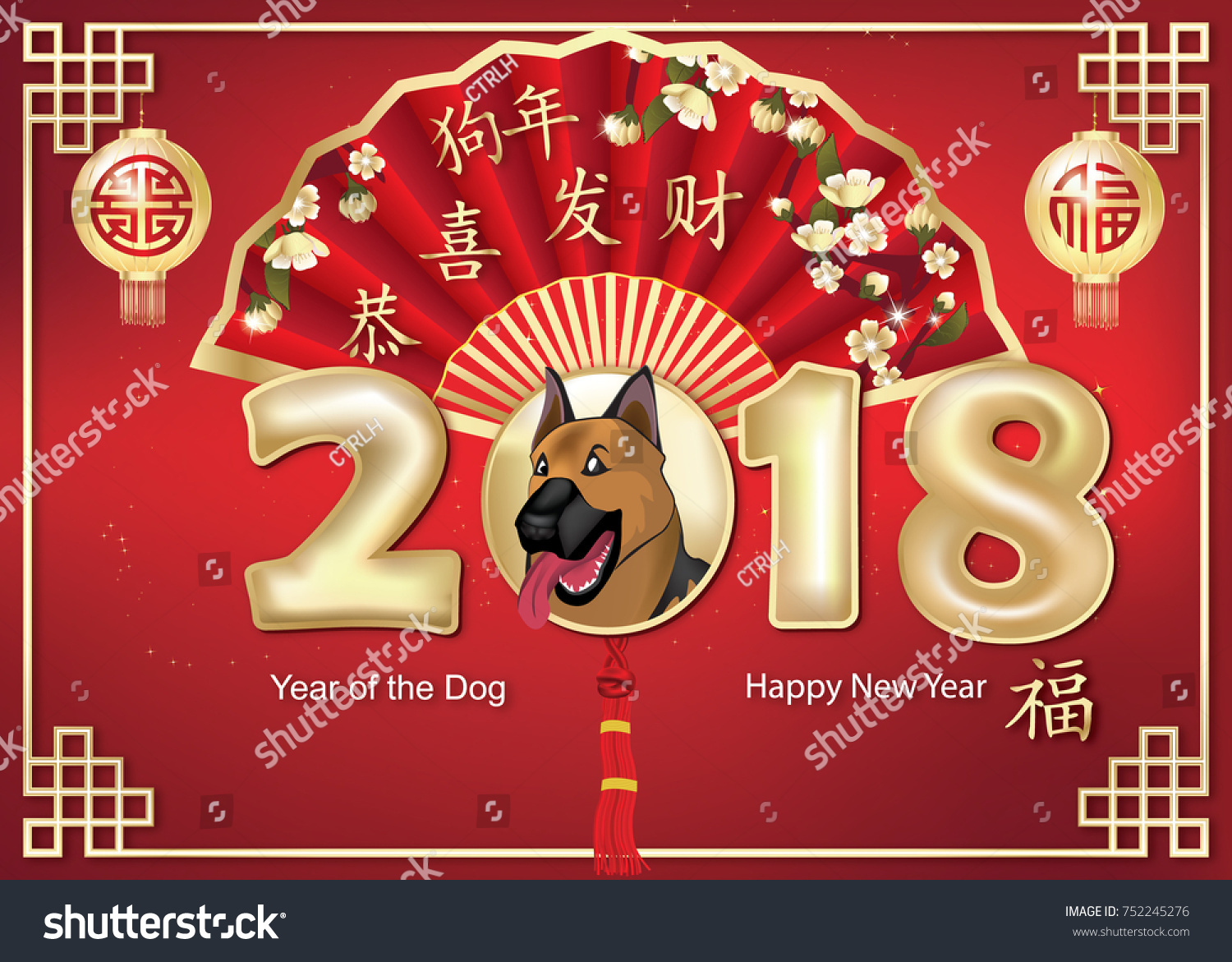 happy chinese new year 2018 greeting card with text in chinese and english
