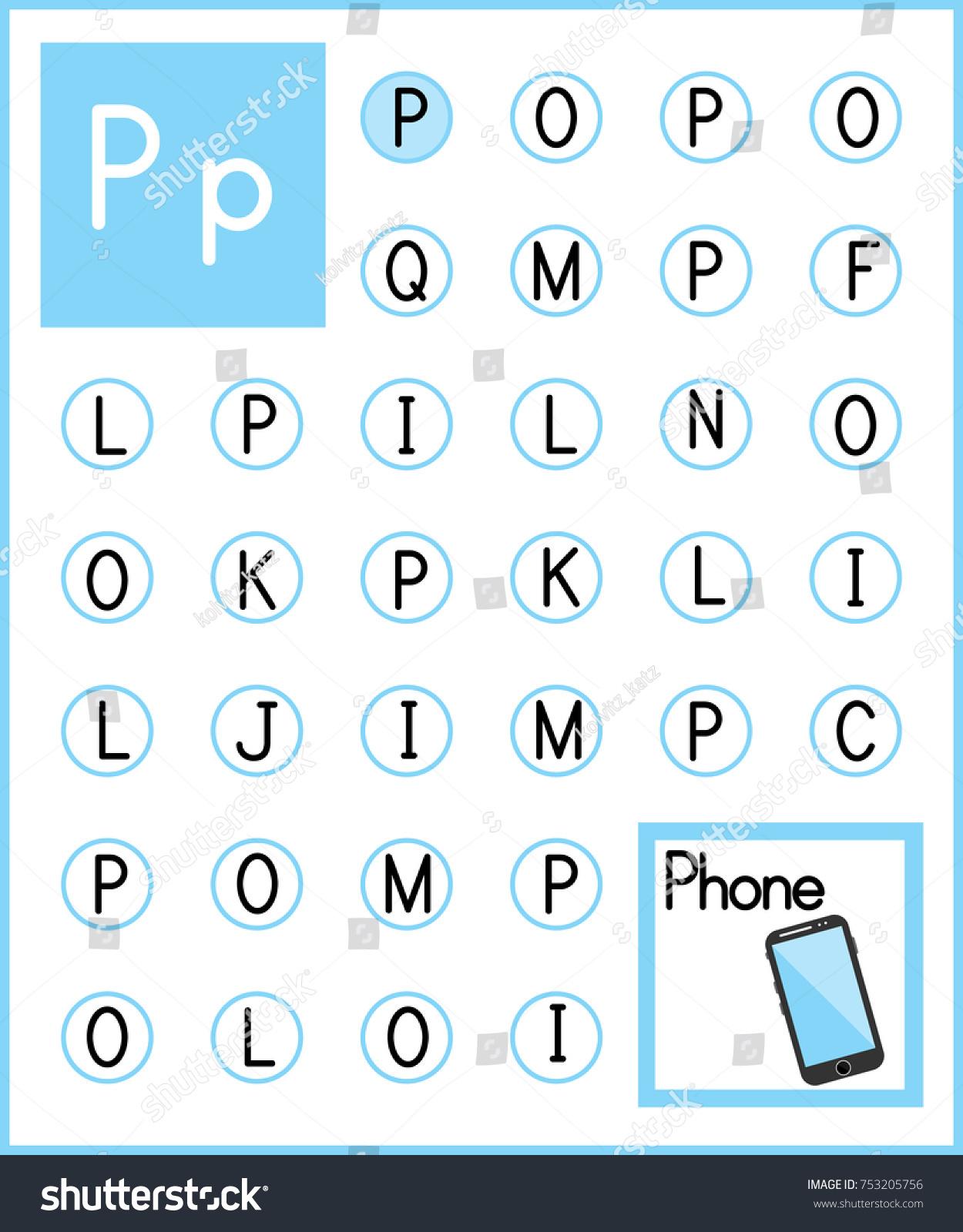 Worksheet Alphabet Activity Pre Schoolers Kindergarten Stock Vector