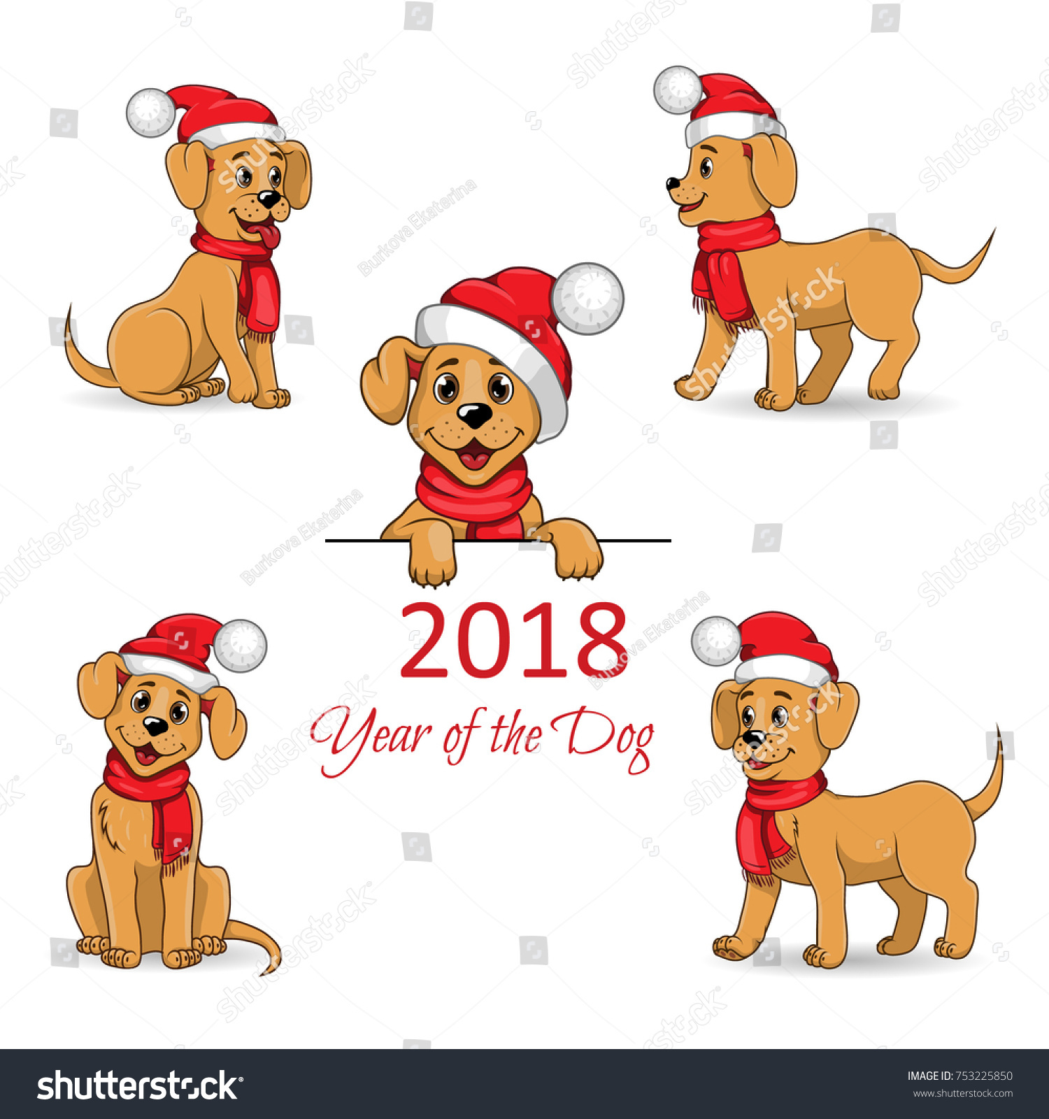 Set Cute Little Dog Christmas Hat Stock Vector Royalty Free