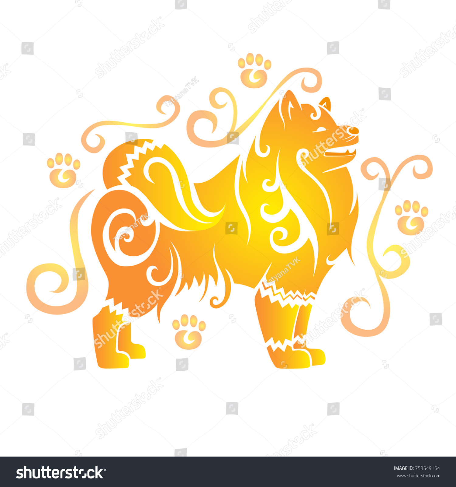 Yellow Dog Symbol 2018 On Chinese Stock Vector Royalty Free