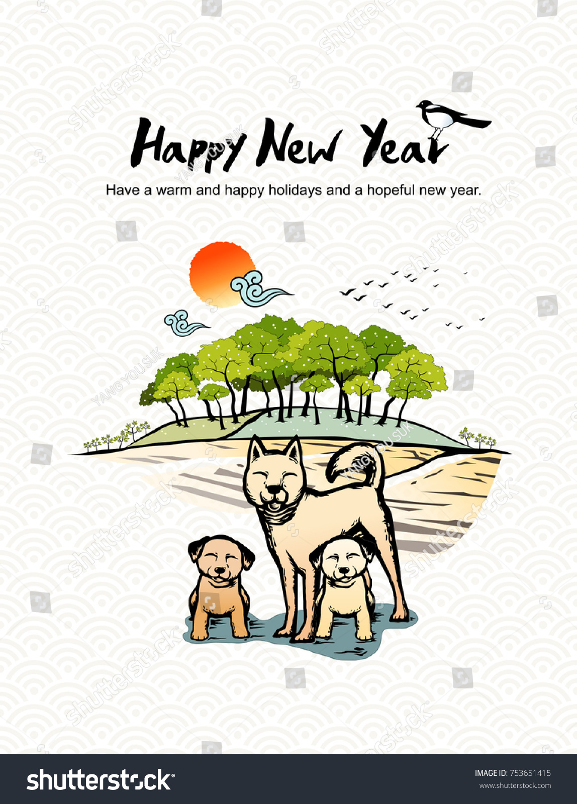 korea happy new year dog is a symbol of the 2018 korean new year