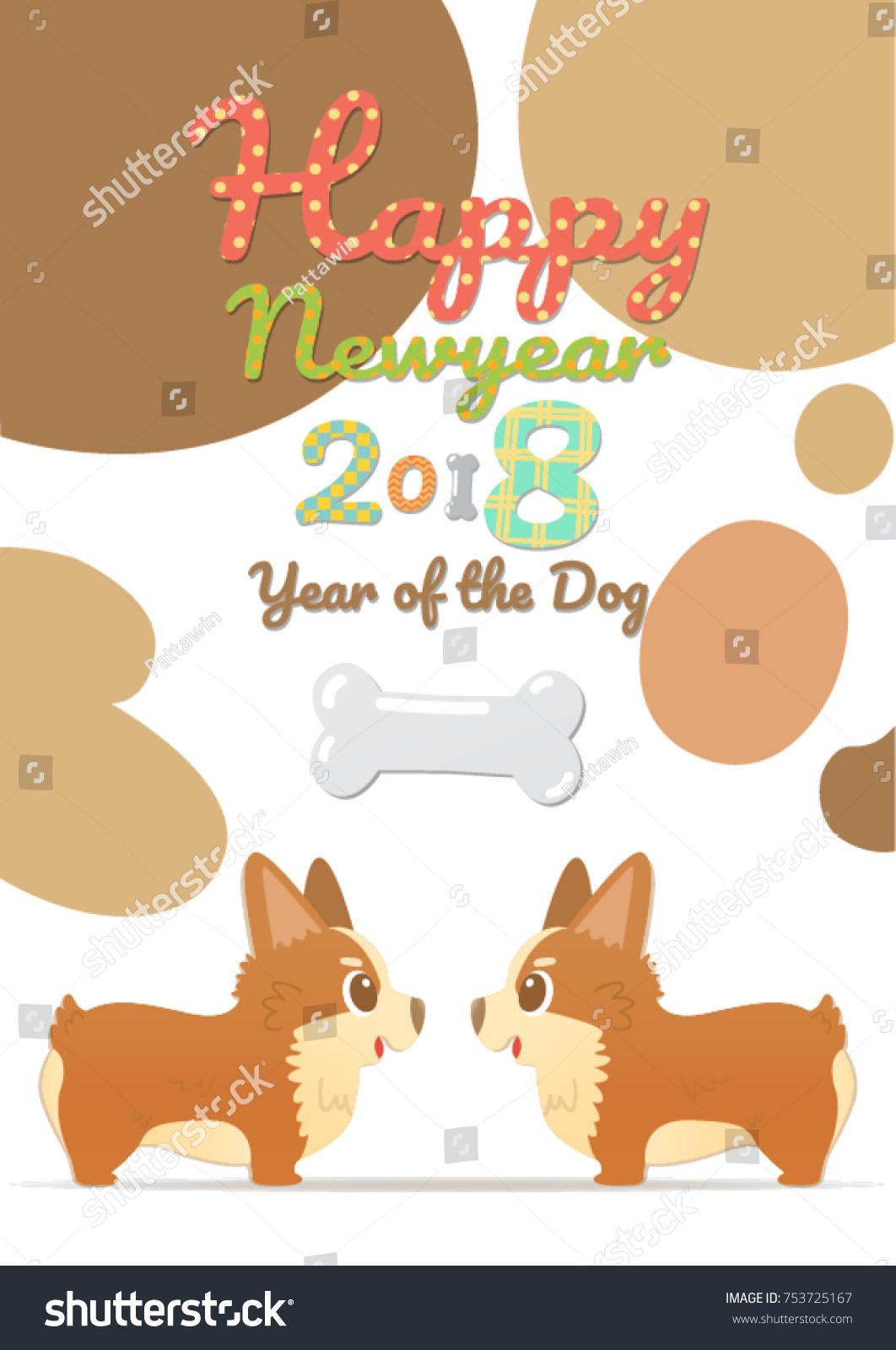 Happy New Year 2018 Year Dog Stock Vector Royalty Free 753725167