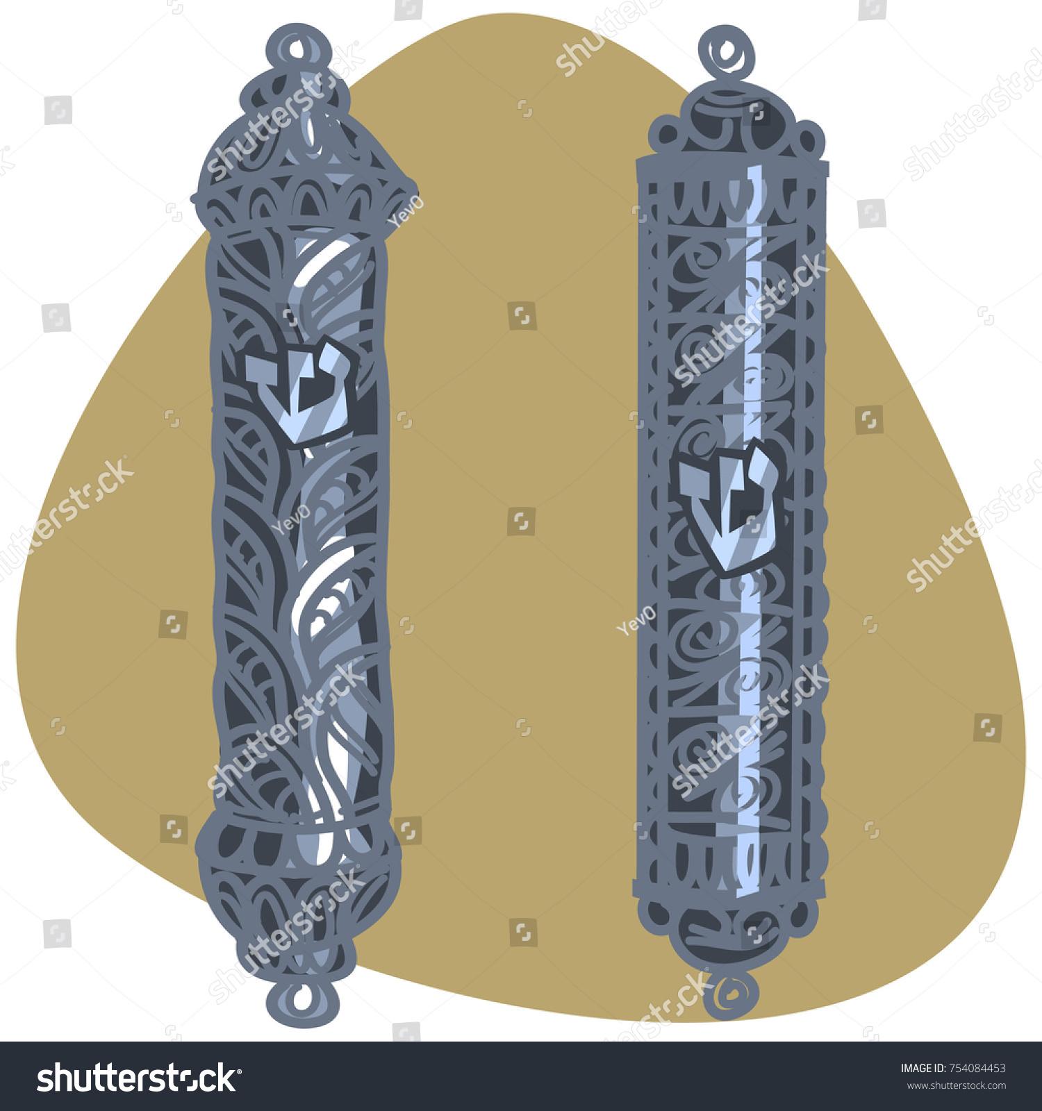 Mezuzah hebrew symbols hebrew letter shin stock vector 754084453 mezuzah with the hebrew symbols the hebrew letter shin for shaddai silver mezuzah case buycottarizona Images