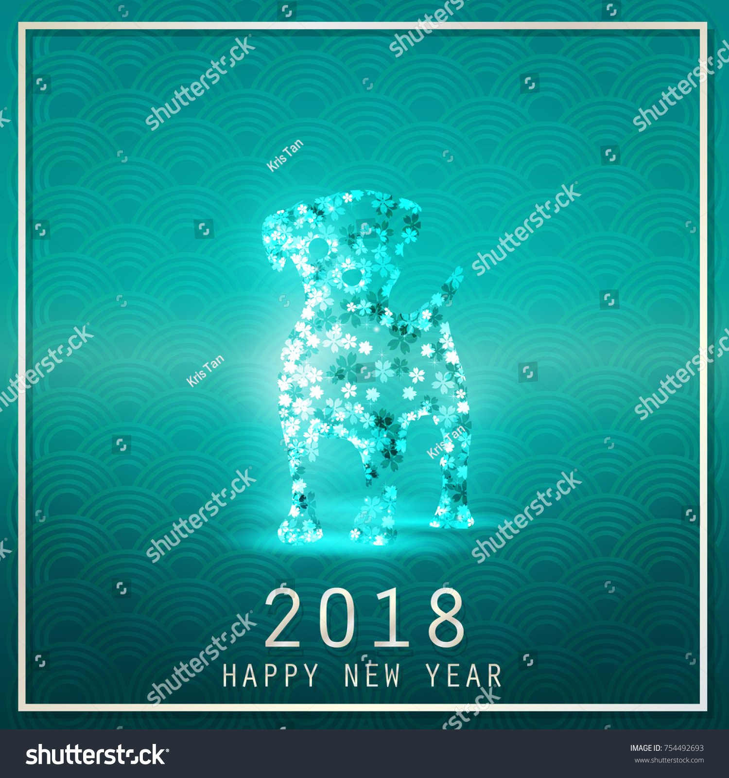 2018 Happy Chinese New Year Dog Stock Vector Royalty Free