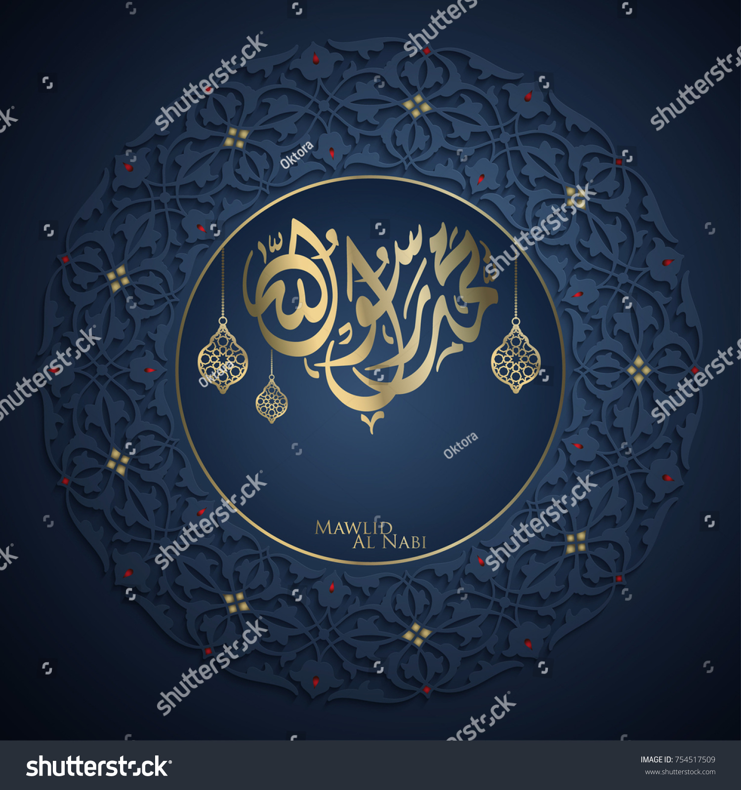 Islamic Greeting Mawlid Al Nabi Arabic Stock Vector Royalty Free