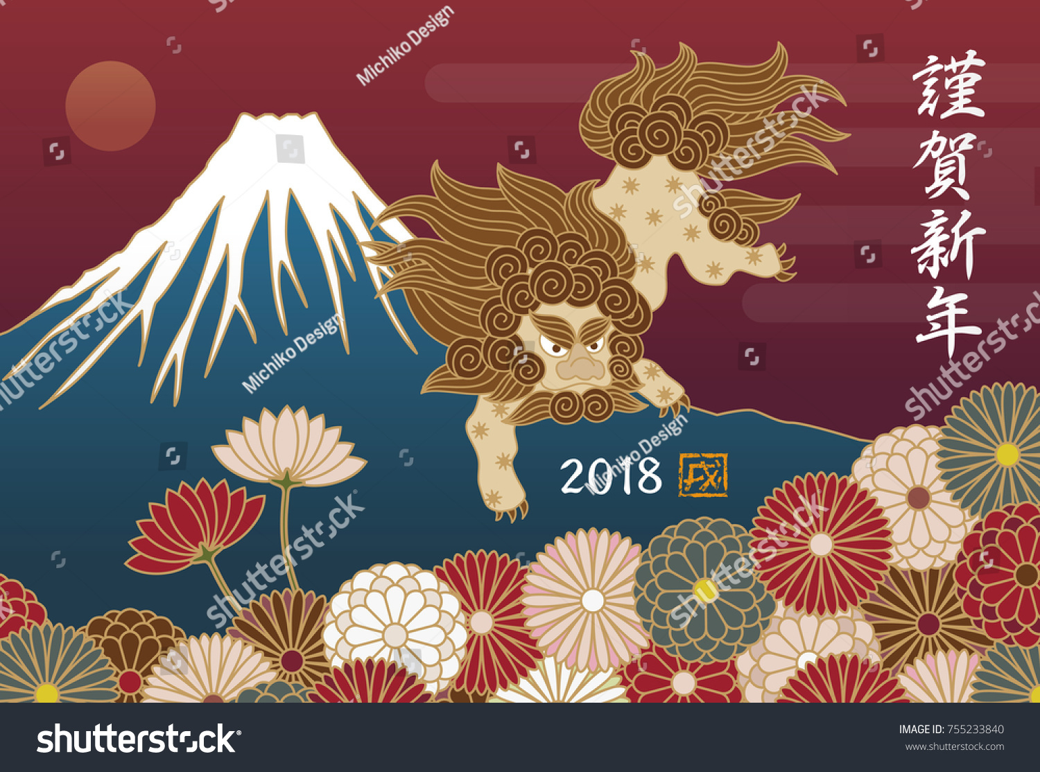 new year card with traditional japanese guardian dog japanese translation happy new