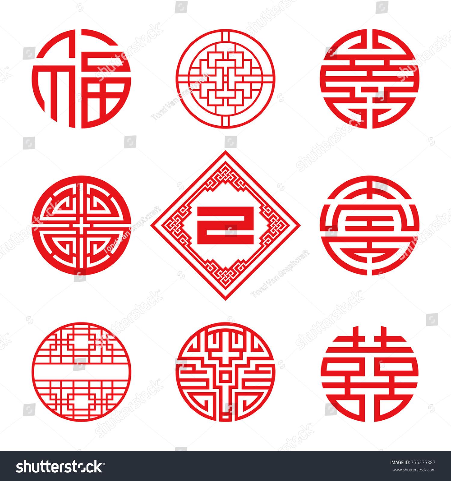 Set simply oriental art frame border stock vector 755275387 set of simply oriental art frame border knot for chinese new year buycottarizona