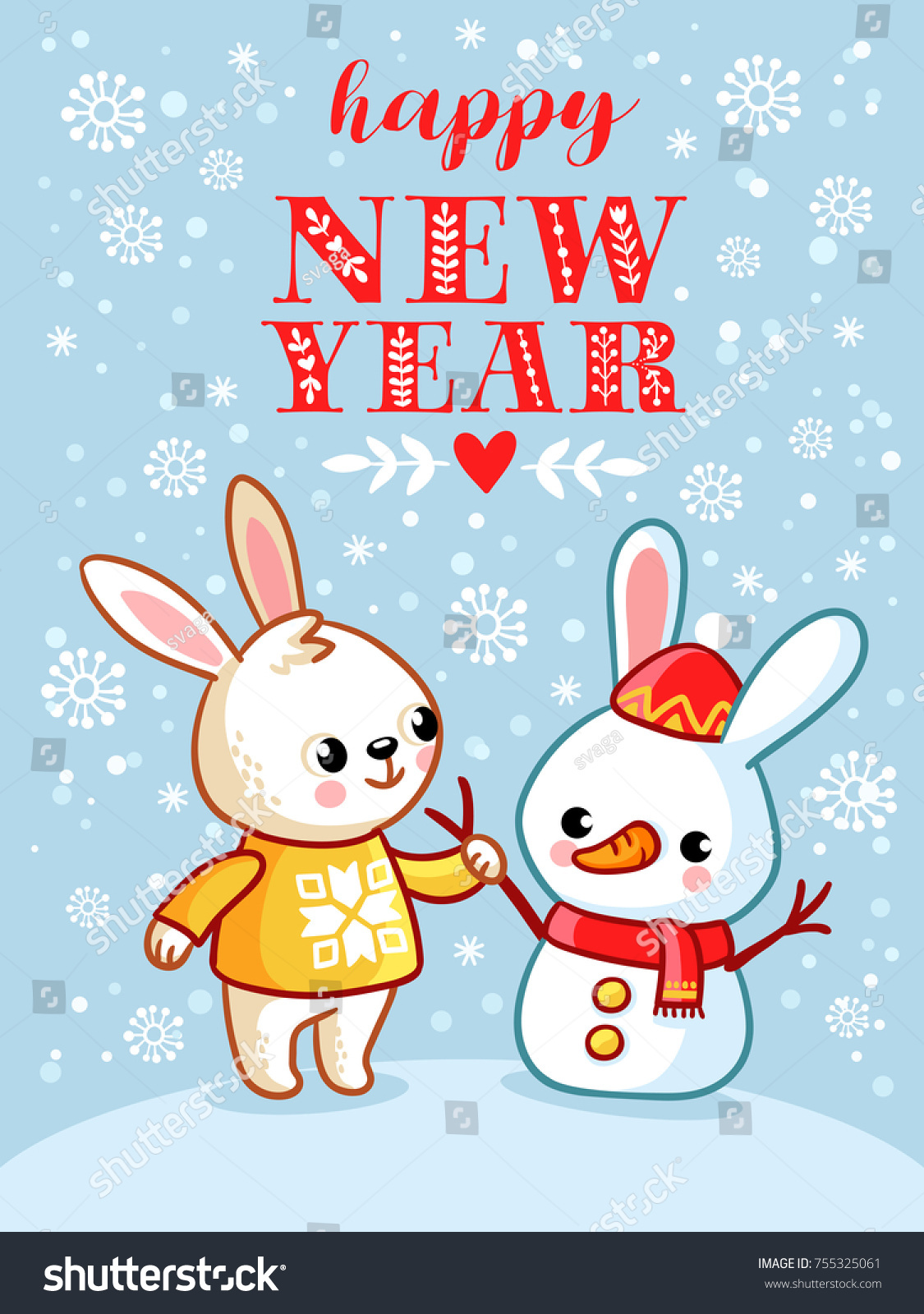 christmas and happy new year card with text and cute animals a hare and a