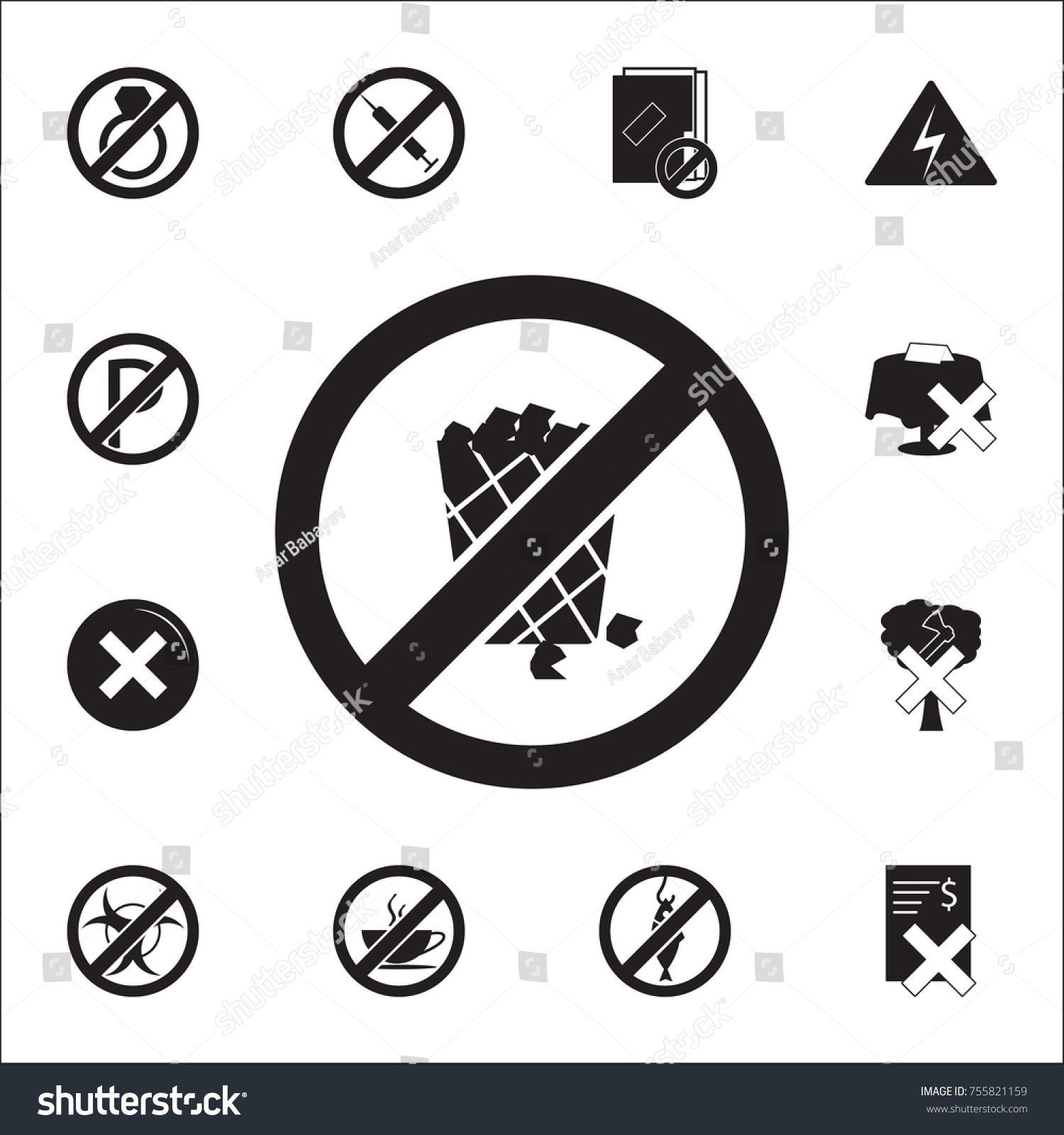 No Trash Bin Prohibited Sign Icon Stock Vector Royalty Free