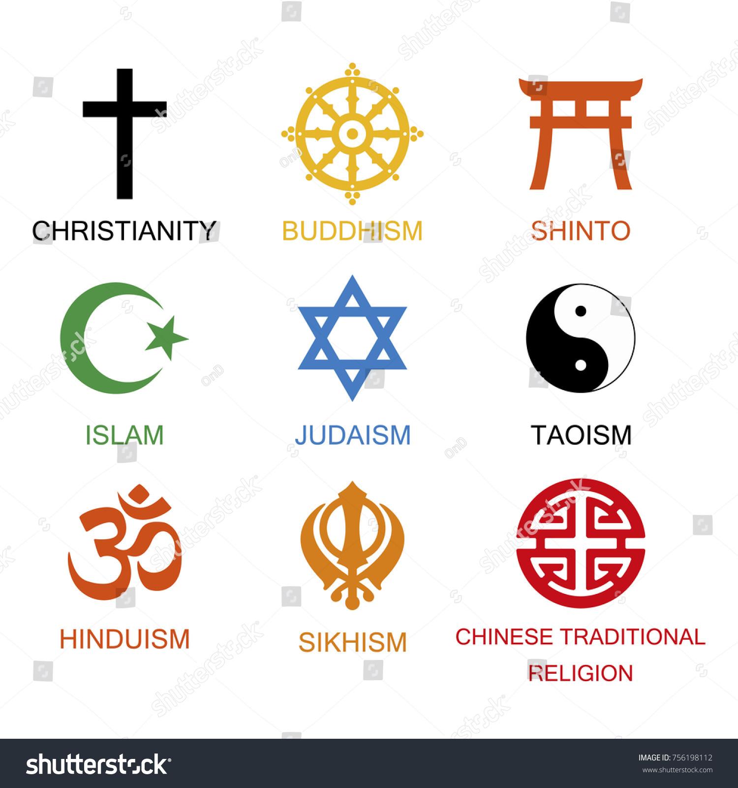 Raster Illustration World Religious Signs Symbols Stock Illustration