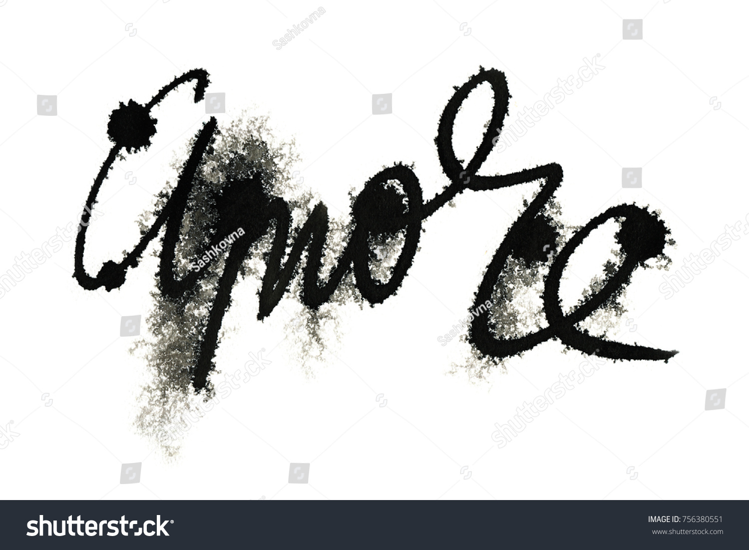 Simple Wallpaper Marble Calligraphy - stock-photo-abstract-ink-background-marble-style-black-paint-stroke-texture-on-white-paper-wallpaper-for-web-756380551  2018_483533.jpg