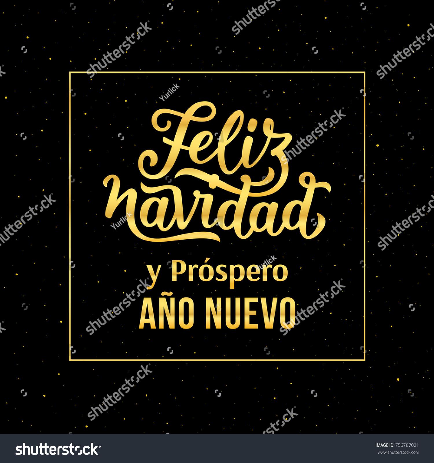 feliz navidad e prospero ano nuevo stock vector royalty free 756787021 https www shutterstock com image vector feliz navidad e prospero ano nuevo 756787021