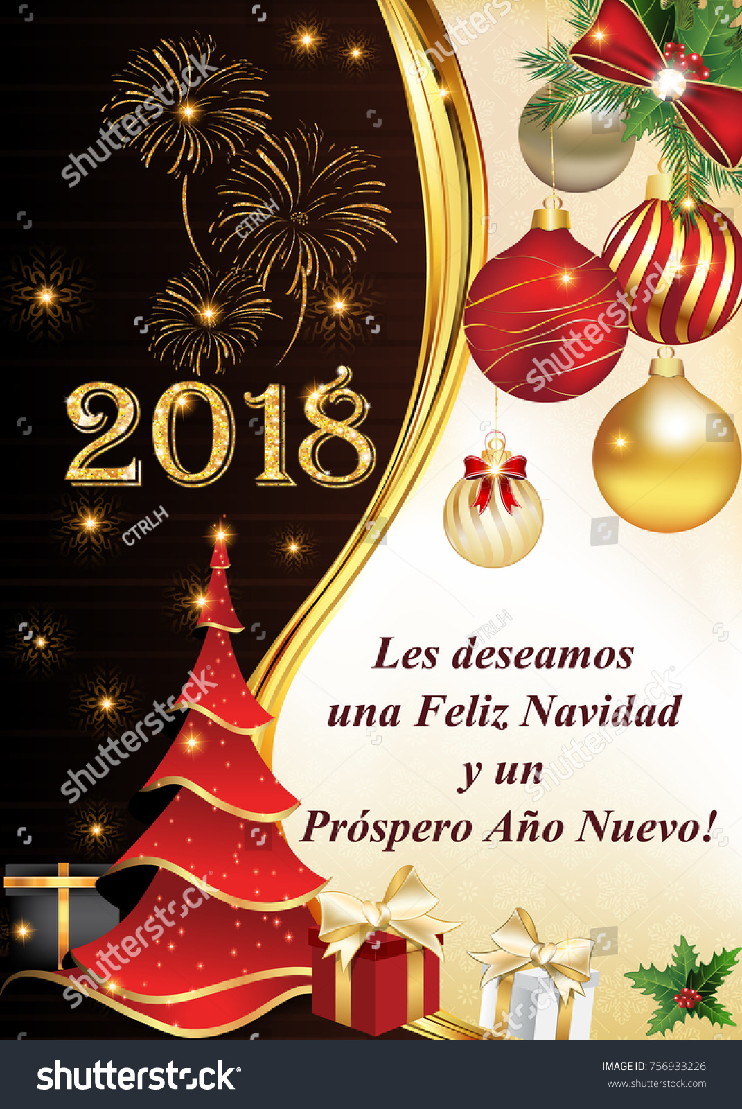 2018 christmas new year greeting text stock illustration royalty 2018 christmas new year greeting with text in spanish we wish you a merry m4hsunfo