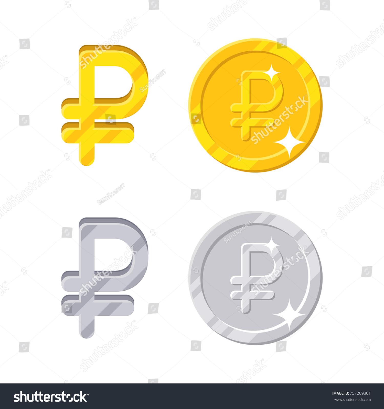Russian Ruble Sign Gold Silver Symbol Stock Illustration 757269301