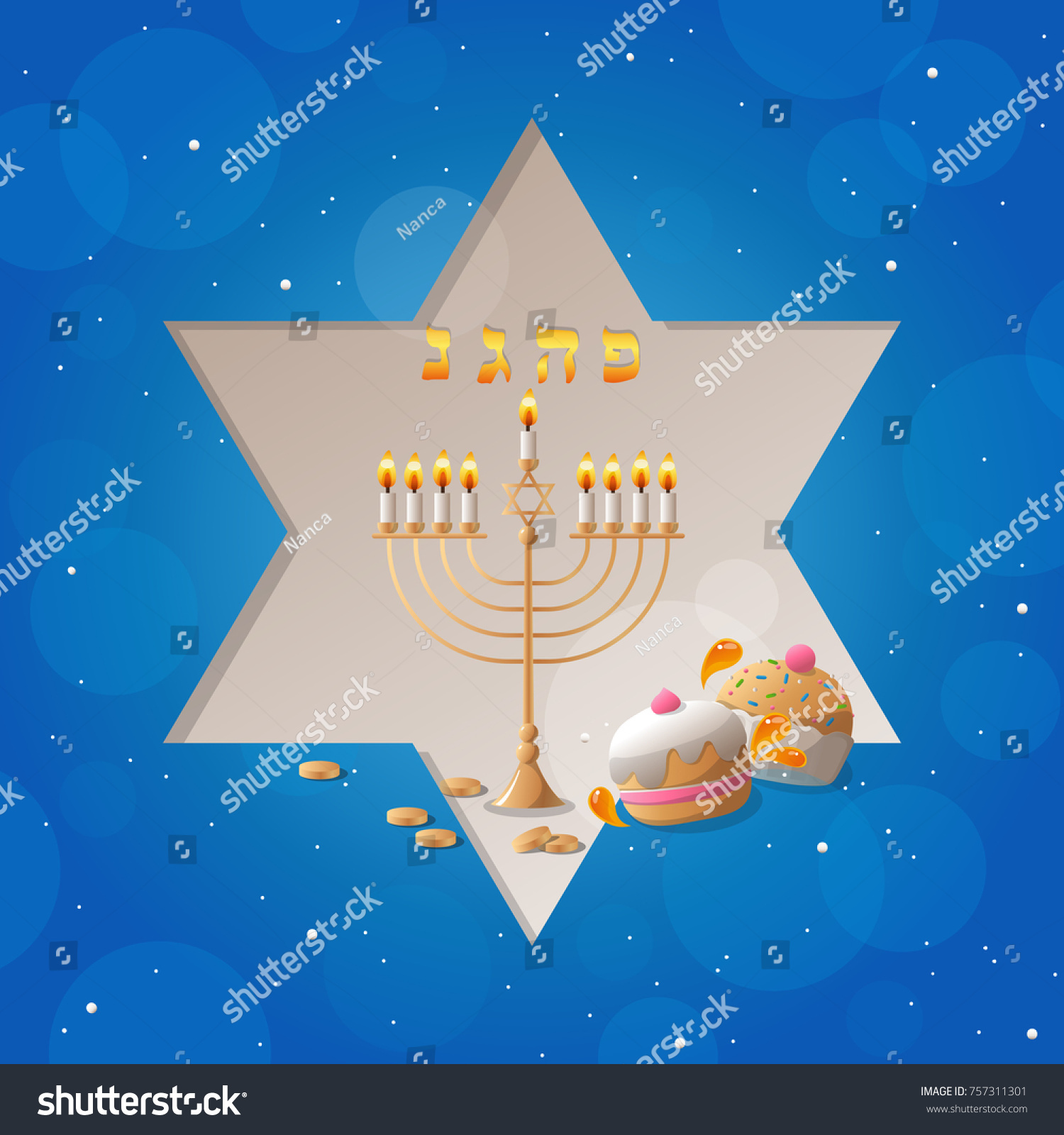 Happy Hanukkah Greeting Card David Star Stock Vector 757311301