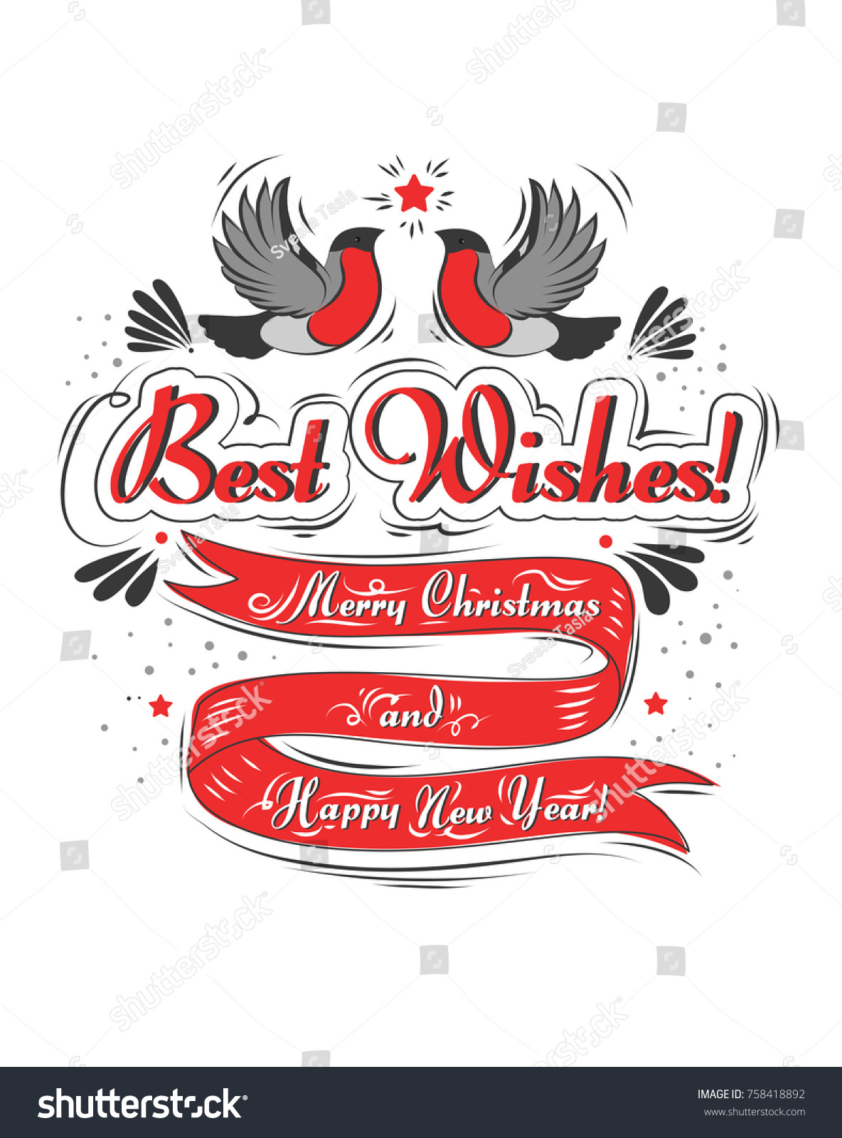 Merry Christmas Happy New Year Best Stock Vector Royalty Free