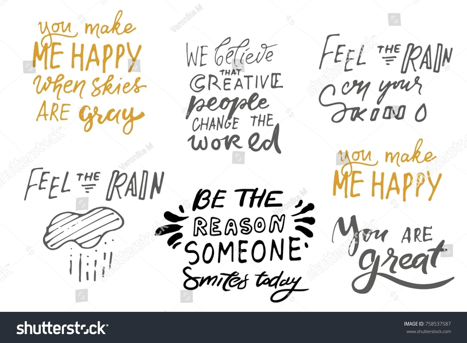 Inspirational Words Quote Poster Inspirational Words Motivate Saying Stock Vector
