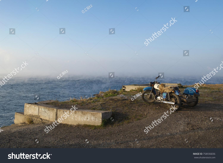 Port Baikal Irkutsk Oblast Russia September Stock Photo (Edit Now