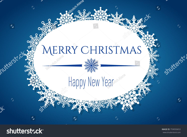 Vector Christmas Card Design Snowflake Paper Stock Vector (Royalty ...