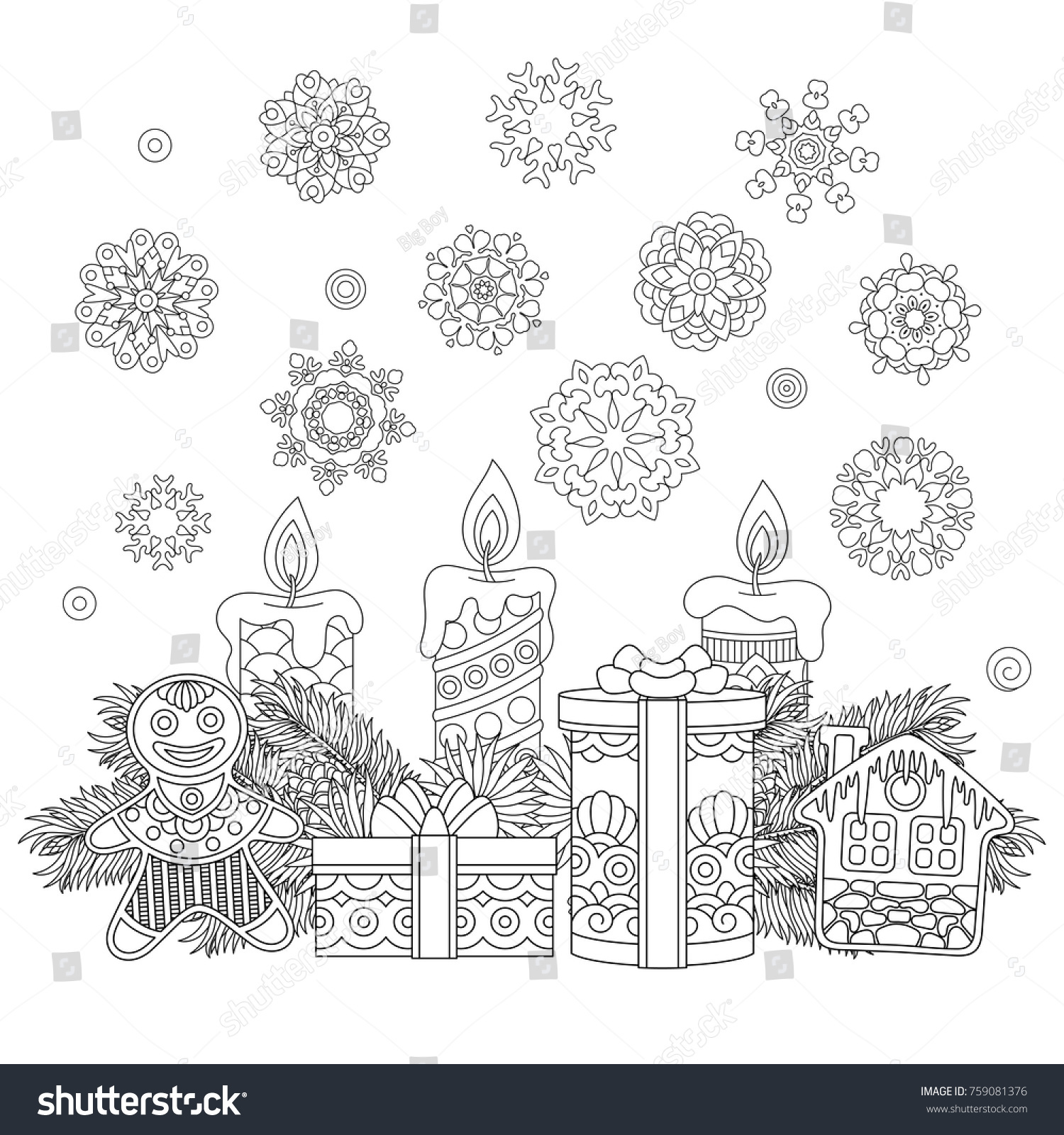 Coloring Page Christmas Ornaments Children Presents Stock Vector ...