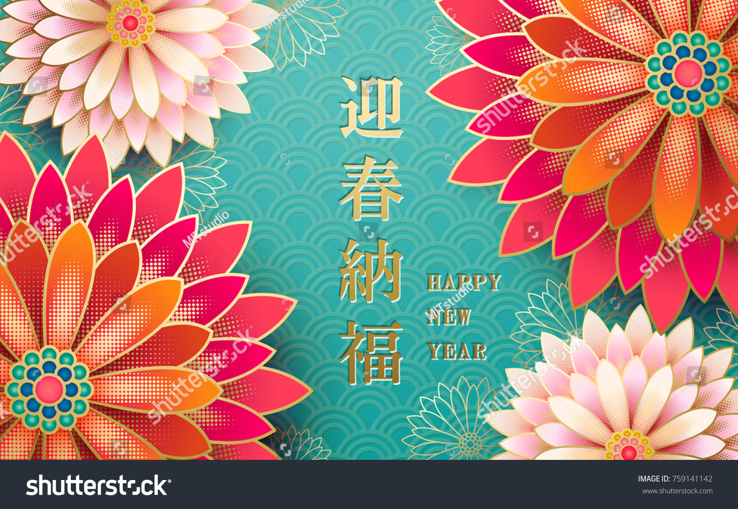 happy new year in chinese words with flowers decorative elements in turquoise tone