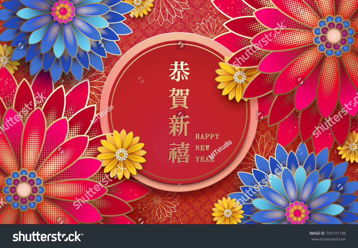 Happy New Year Chinese Words Flowers Vector de stock (libre