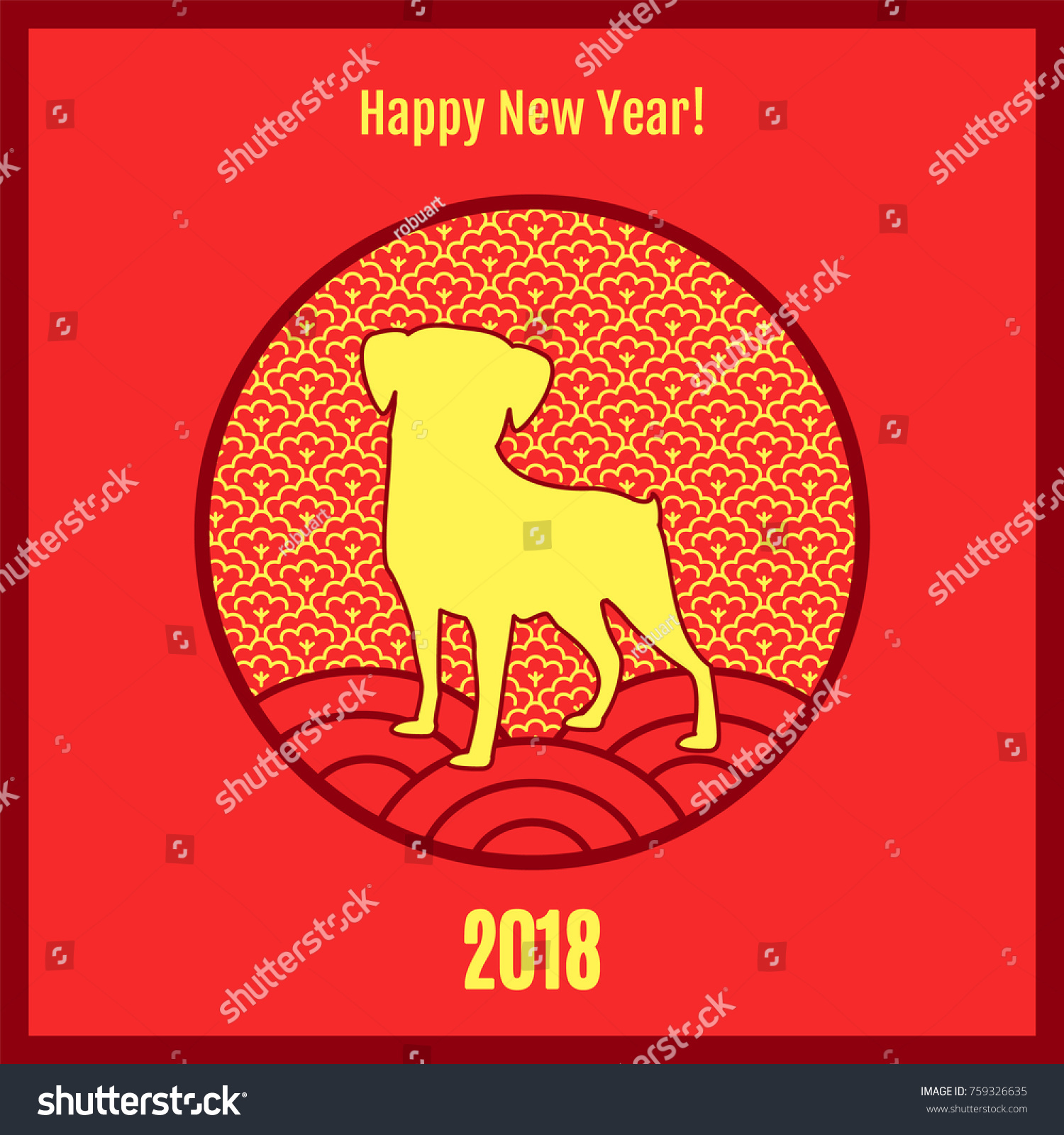 Happy New Year 2018 Poster Depicting Stock Vector Royalty Free 759326635