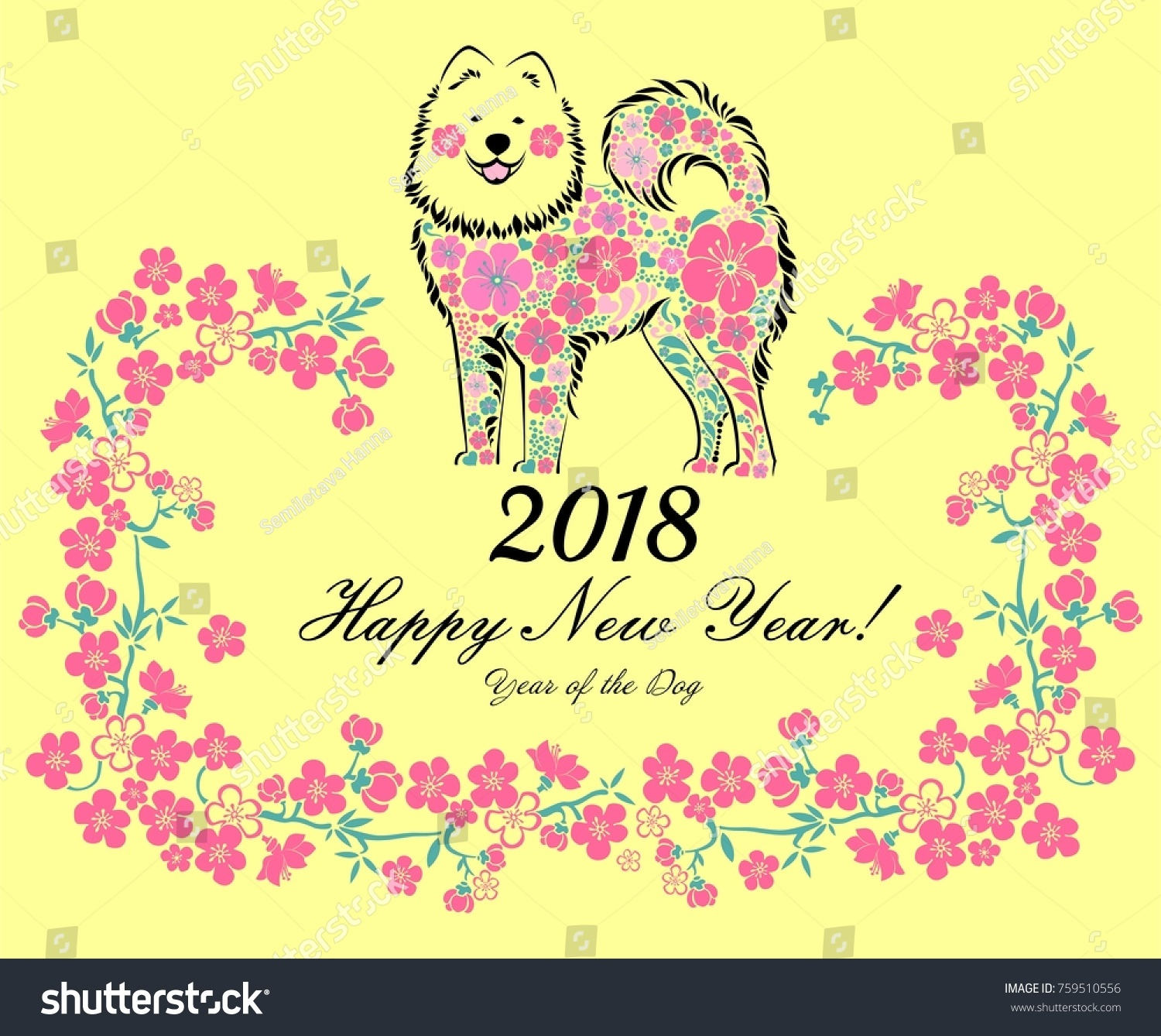 2018 happy new year greeting card celebration yellow background with dog pink flower and