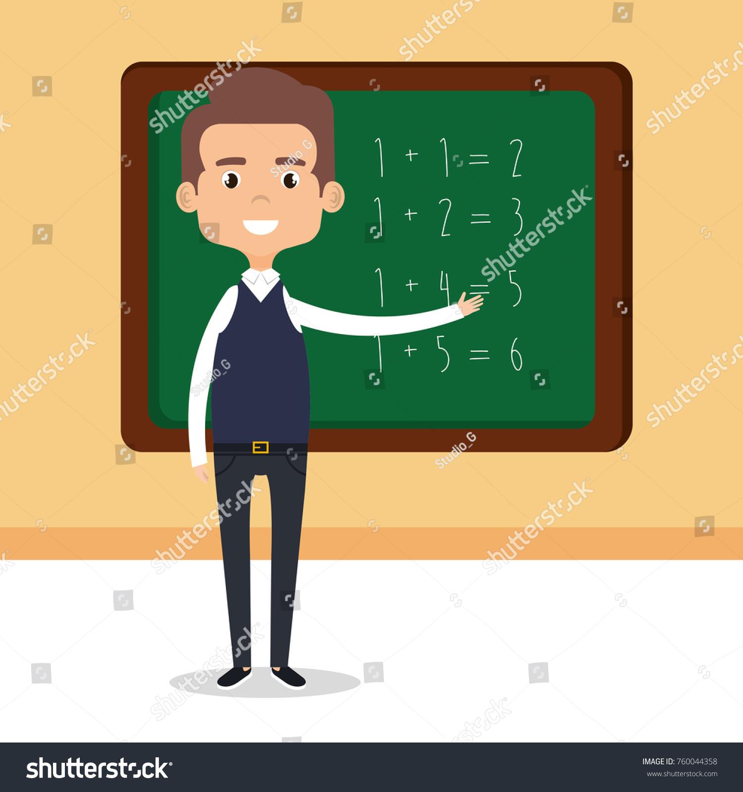 Teacher School Chalkboard Avatar Character Stock Vector Royalty Free 760044358