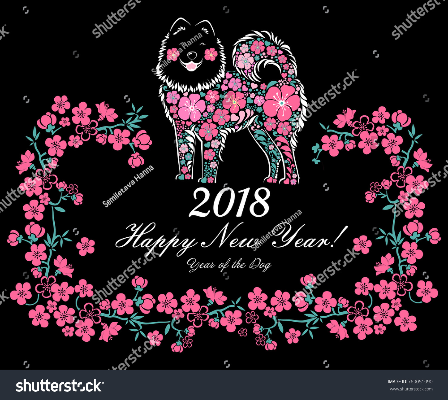 2018 Happy New Year Greeting Card Stock Vector 760051090 Shutterstock
